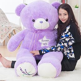 紫色薰衣草泰迪熊
