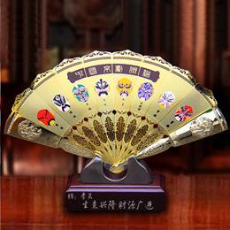 中国风男士工艺折扇