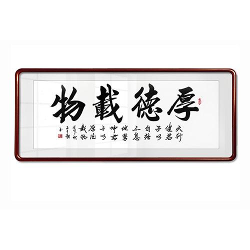青花瓷商务套装礼盒