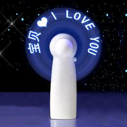 创意LED手持闪字风扇