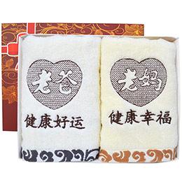 创意祝福语毛巾
