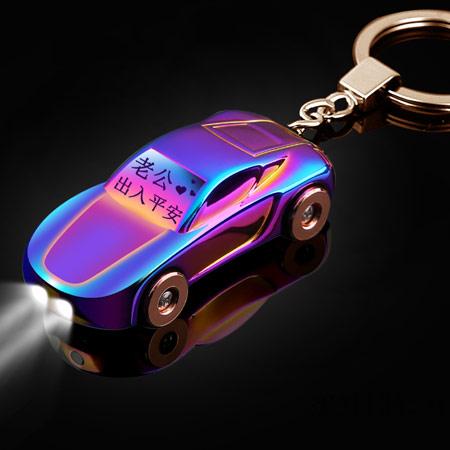 金属汽车钥匙扣
