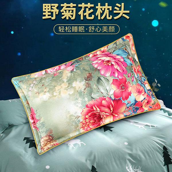 天然绿茶保健枕礼盒