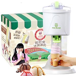 家用全自动儿童冰淇淋机