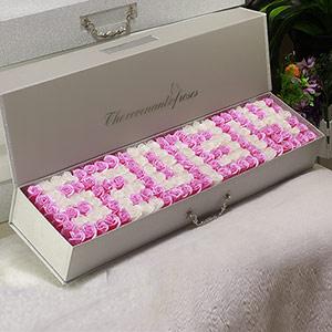浪漫玫瑰香皂花礼盒