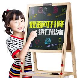 儿童双面磁性画板