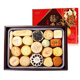 稻香村中秋月饼礼盒