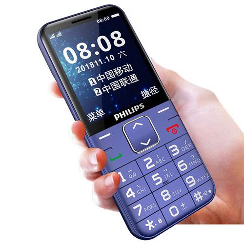 老人大屏幕大字体专用手机