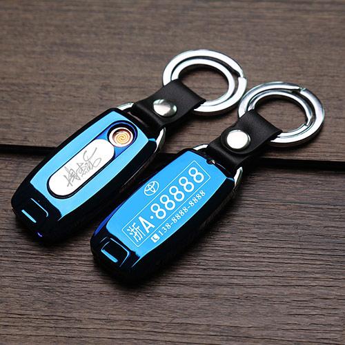 中邦创意钥匙扣打火机