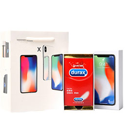 恶搞iphoneX礼盒