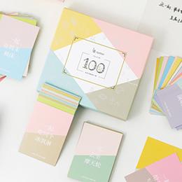 100件重要的事卡片礼盒